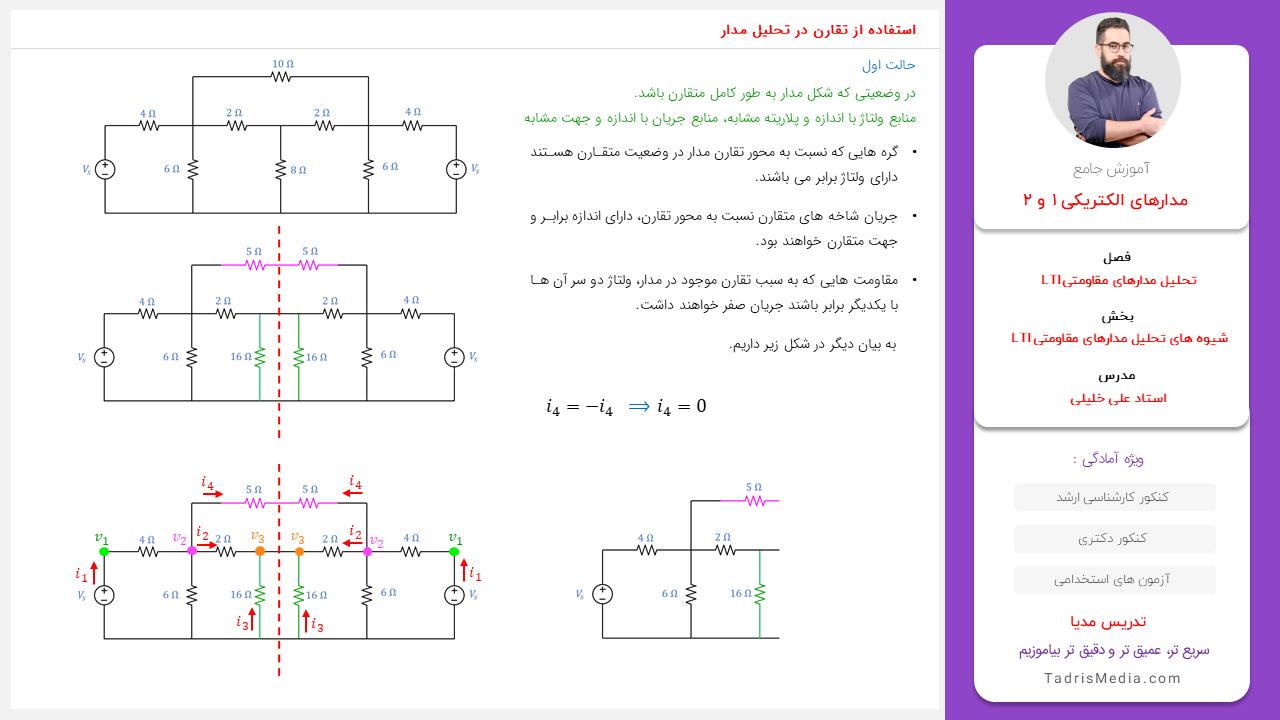 circuits01-l (20)