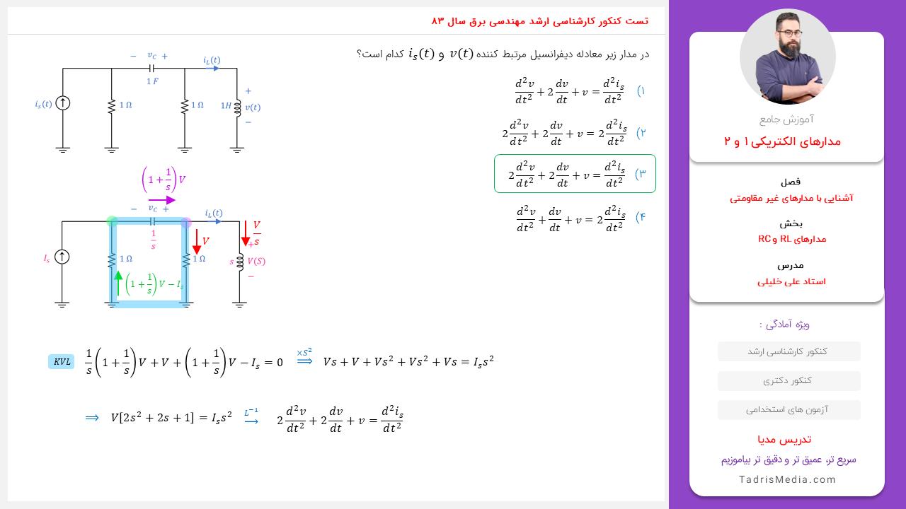 tm-circuits-03 (12)