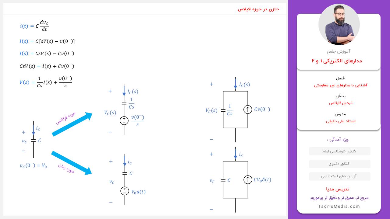 tm-circuits-03 (3)